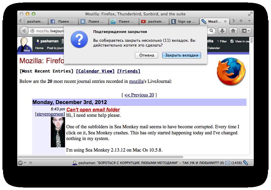 Снимок экрана 2013-04-28 в 16.59.05
