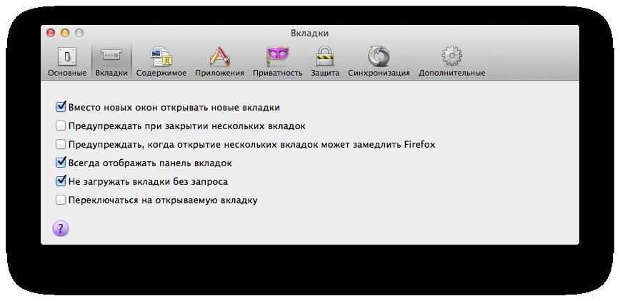 Снимок экрана 2013-04-28 в 16.59.24