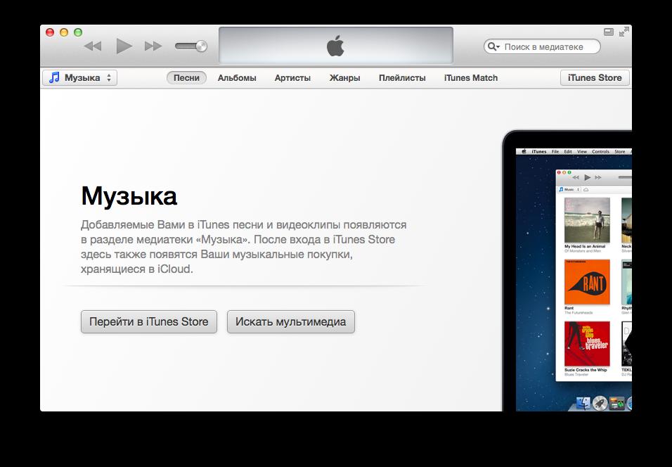 Снимок экрана 2013-11-13 в 9.34.36