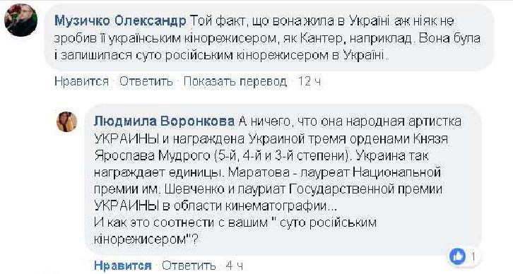 Музычко2