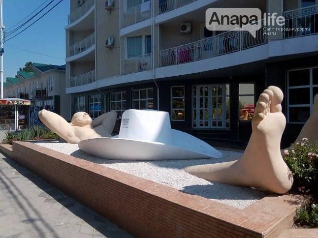 Anapa_5b924be60a7d9