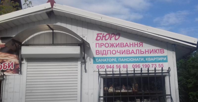 20190601_084506_Бюро