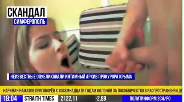 Наталья порно видео поклонская