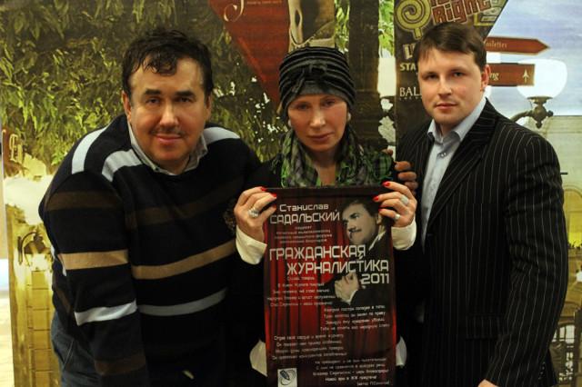 https://ic.pics.livejournal.com/pashka_sokolov/16670766/15311/15311_640.jpg