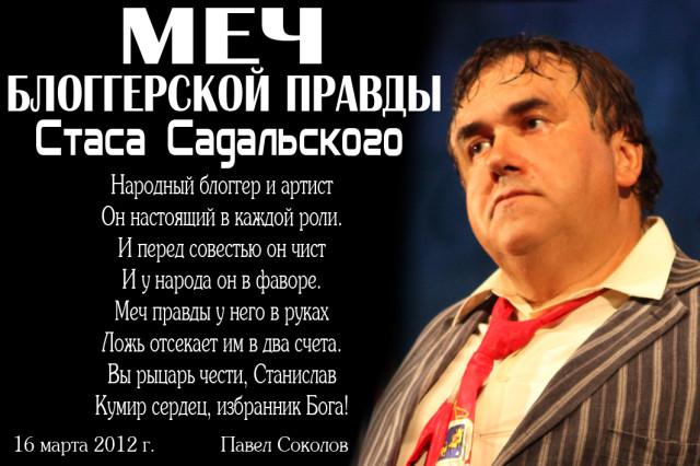 https://ic.pics.livejournal.com/pashka_sokolov/16670766/30377/30377_640.jpg