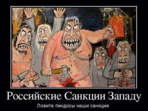 sankcii.png