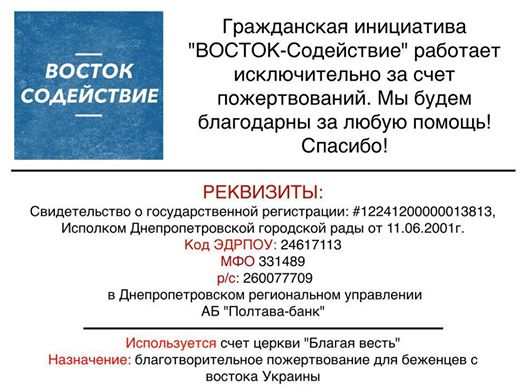 10441408_1489362224632978_1212384059310253399_n