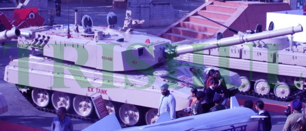 Tank EX prototype