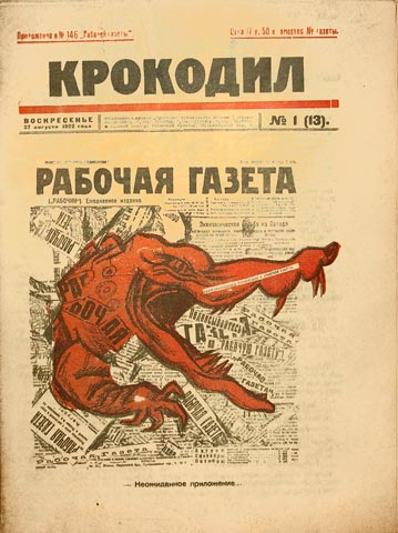 Jurnal_Kr_1922_01