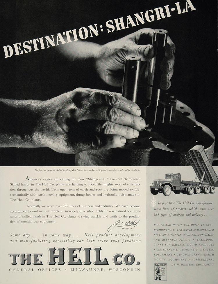 Рекламный плакат фирмы времён войны
