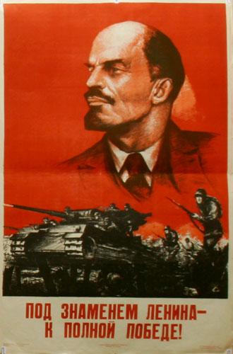 1944_A.Vasil'ev