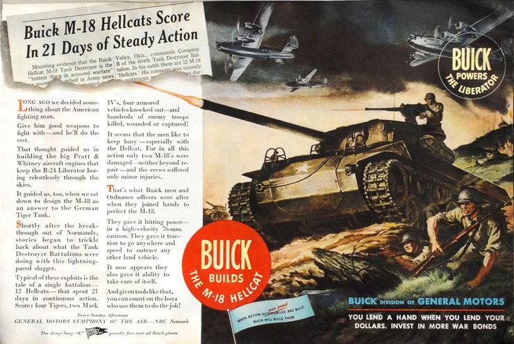 реклама времен Второй мировой расхваливает боевые качества ПТ САУ M18 Hellcat, выпуск которой был налажен на заводах Buick