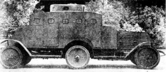 vinot_deguingand_1918