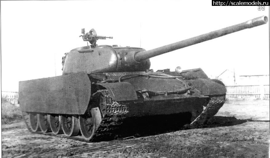 Танк Т-44-100