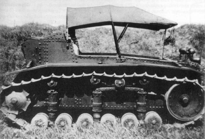 Малый трактор РККА из Т-16