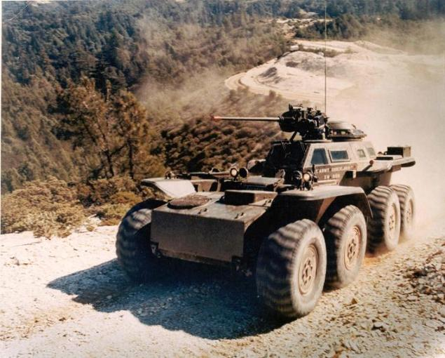 XM 808 Twister Armored Car 1970 US Army Prototype