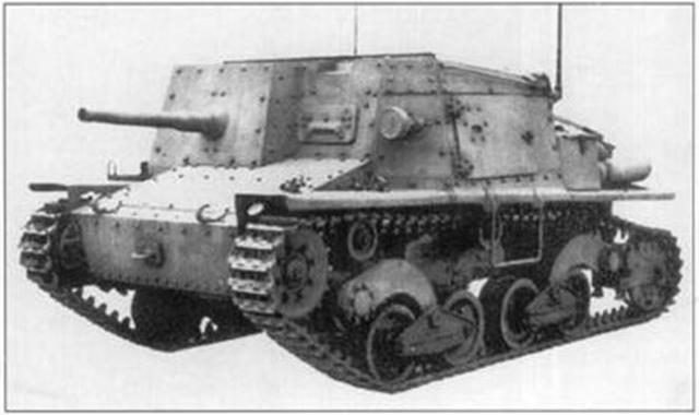 Semovente da 47-32 (Commando per Reparti Semoventi).