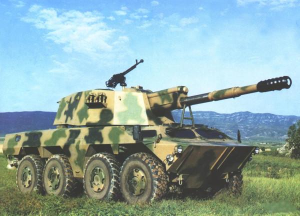 122 мм Тип 86 на удлиненном шасси Тип 92  WZ551.jpg