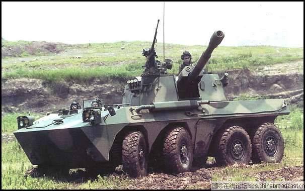 Опытная 122 мм САУ. КНР.jpg