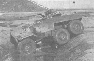 Lockheed, XM806 Twister