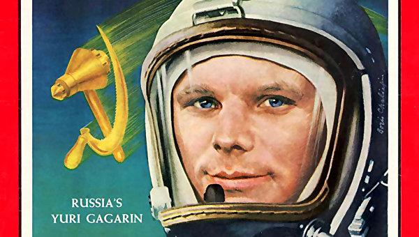 коммунисты в космосе