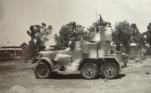 armouredcar.jpg