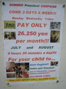 Tanabata Sports July 2012 009