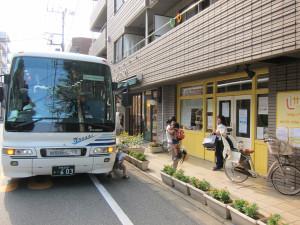 Hakkejima Sea Paradise 2012 Summer School Trip 256