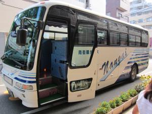 Hakkejima Sea Paradise 2012 Summer School Trip 257