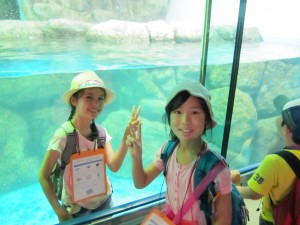 Hakkejima Sea Paradise 2012 Summer School Trip 076