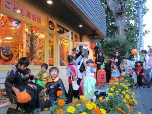 Halloween 2012 , my canon 138