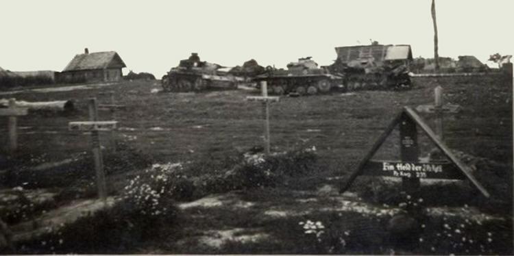 Немецкие потери 1941