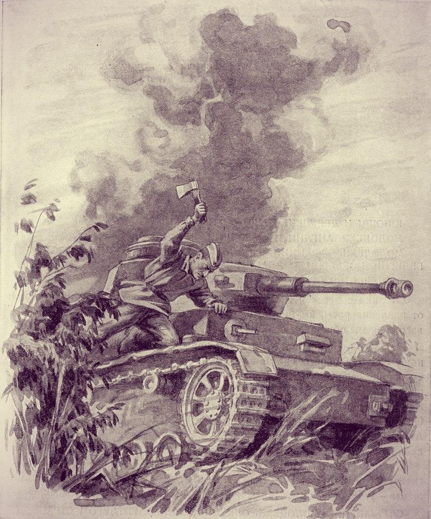 данным картинки на военную тему 1941-1945 техника