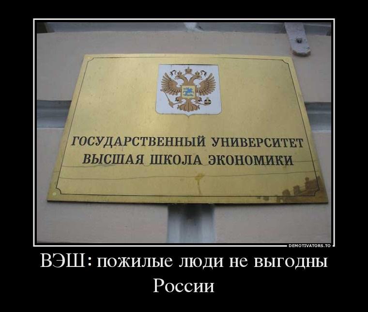 ПОСЛЕ ВЫБОРОВ ... - Страница 7 110715_900