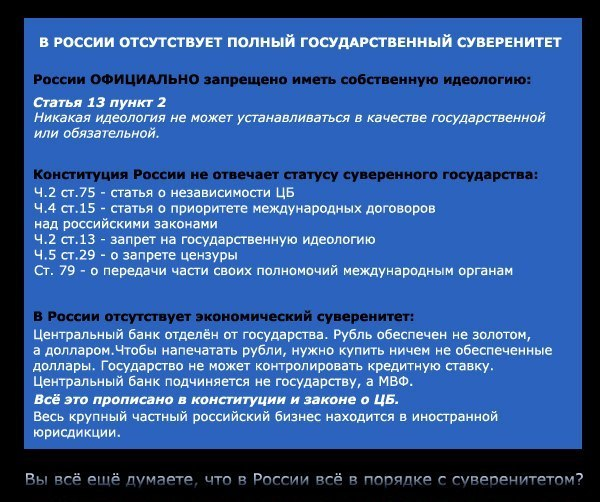 http://ic.pics.livejournal.com/patriotka/60327736/122140/122140_900.jpg
