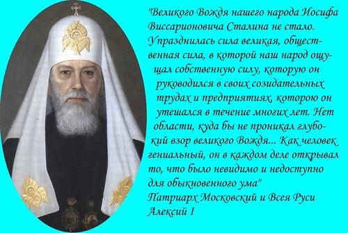 http://ic.pics.livejournal.com/patriotka/60327736/135430/135430_900.jpg
