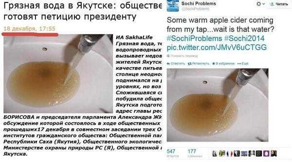Сочи1