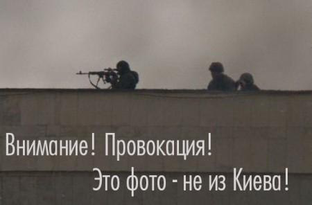 sniper1-450x296