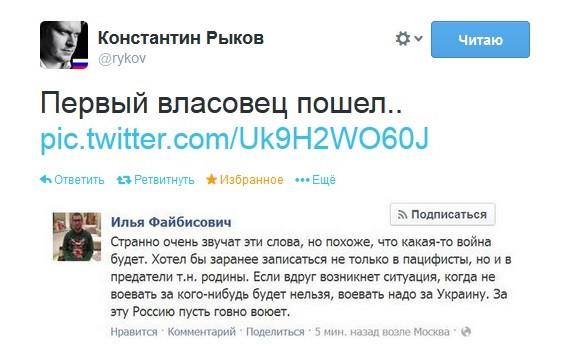 реакция западных сми на послание путина сегодня