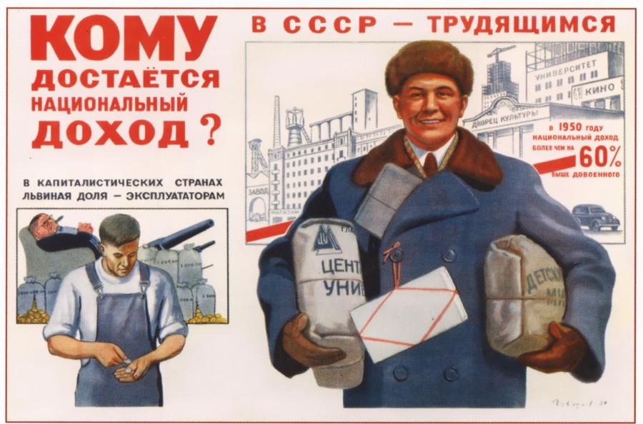 руководство внешней политикой россии это прерогатива