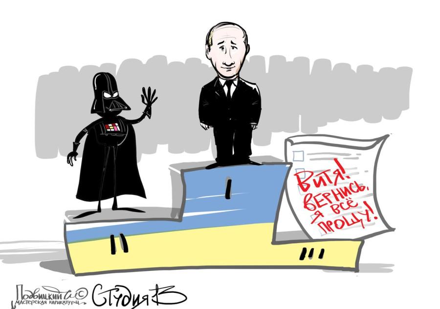 обменять прикольные картинки выборы на украине всё нудите