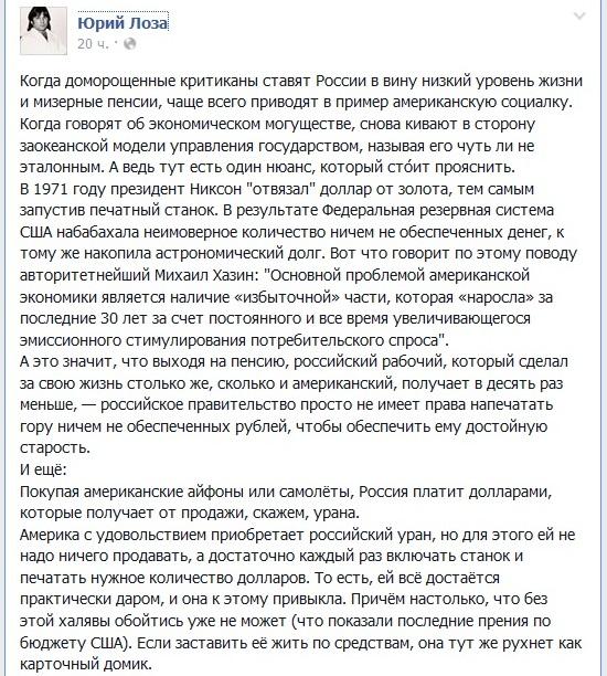 НАТО должно удержать Путина, чтобы он не шел дальше. Он и так уже очень далеко зашел, - экс-генсек Альянса - Цензор.НЕТ 2023