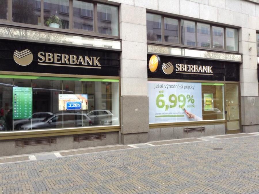Сбербанк россии сыктывкар потребительский кредит банк ваб потребительский кредит донецк