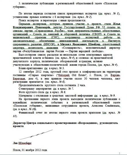 moskbryan-750x271