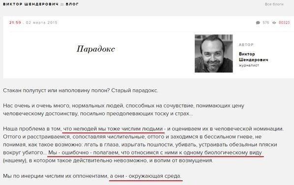 B_SOCp7XEAIInIv