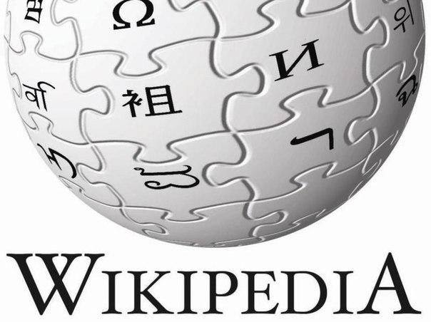 Википедия: законы России на нас не распространяются