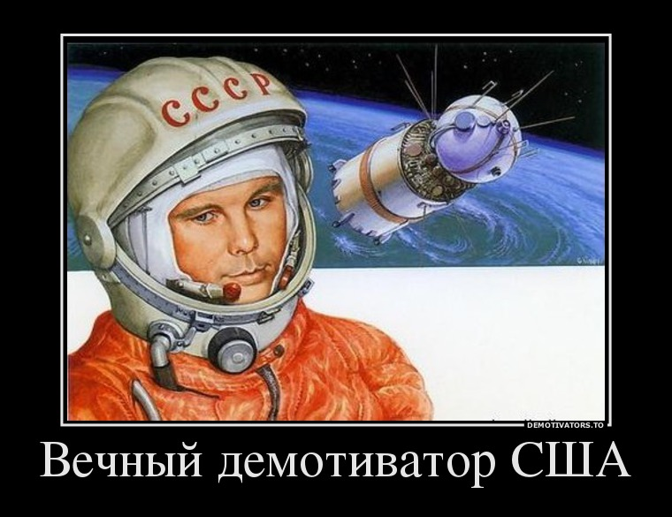 Yuri gagarin space flight