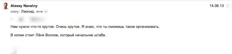 Скриншот 2014-03-09 00.05.04