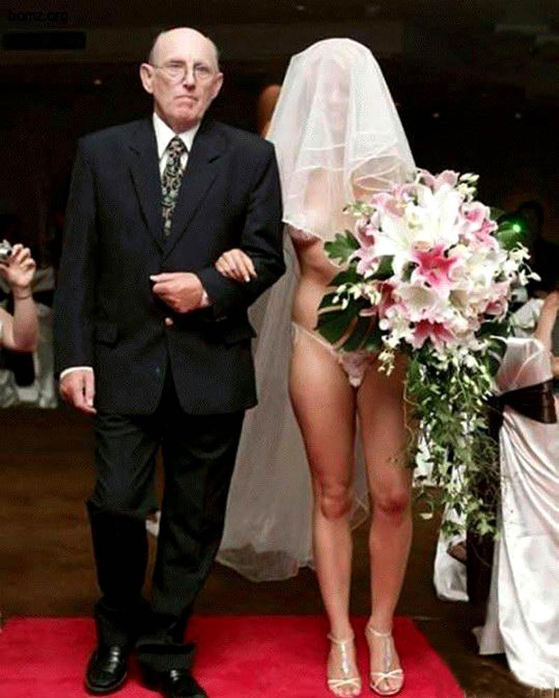 Невеста всем дала
