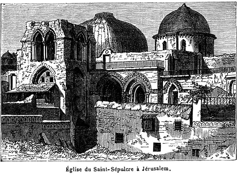 В XVII веке